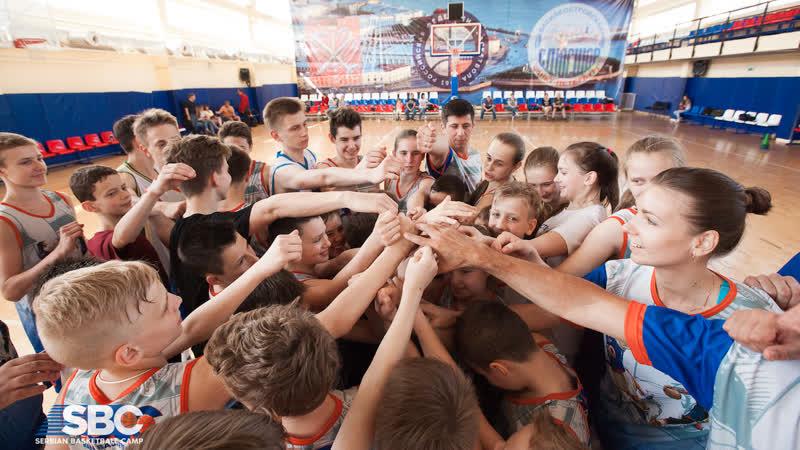 Serbian Basketball Camp - баскетбольный лагерь 2019