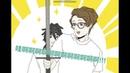 【第五人格手書】修學旅行~夜晚的第五高中男子宿舍~