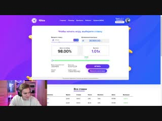 [KLP_Gamer] 70000 НА 98% 700 РУБЛЕЙ ЗА ПРОКРУТ