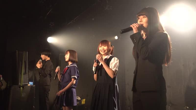 HAMIDASYSTEM - Shiritsu hamidashi gakuen @ Shibuya DESEO mini (Live 2018.02.21)
