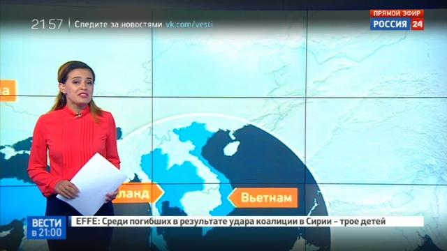 Новости на Россия 24 • Баба Лена из Красноярска путешествует по миру на одну пенсию