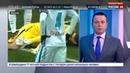 Новости на Россия 24 Генеральная репетиция к ЧМ по футболу уже началась