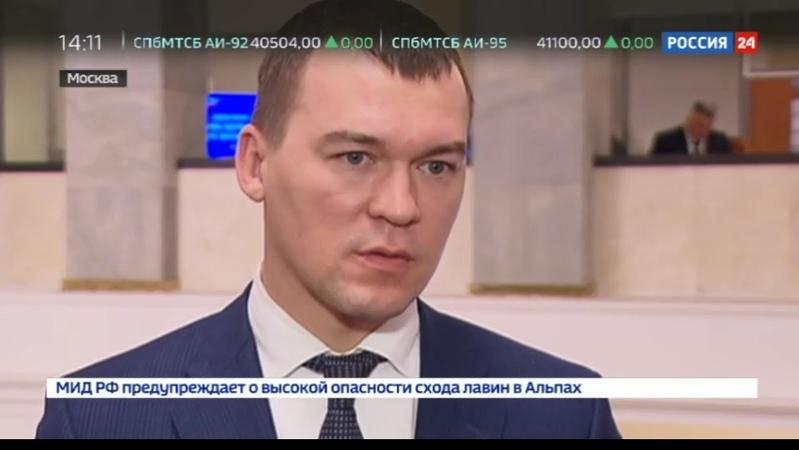 Новости на Россия 24 • Михаил Дегтярев запрет флага РФ на трибунах Игр создает условия для провокаций