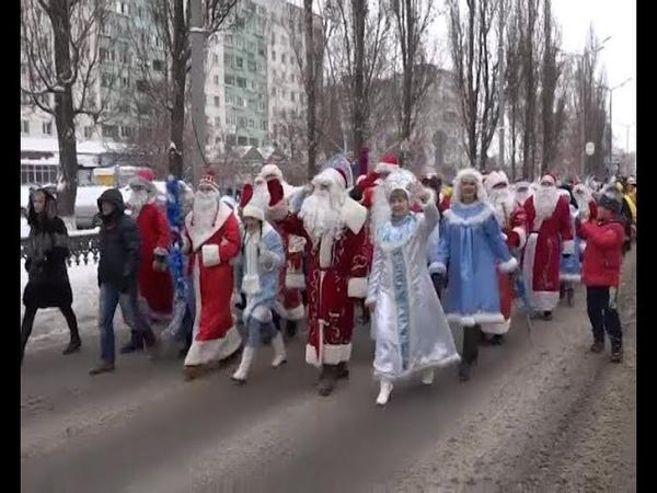 Череда праздничных мероприятий стартовала в Старом Осколе