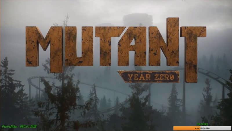 Mutant Year Zero: Road To Eden - Изза и Фала