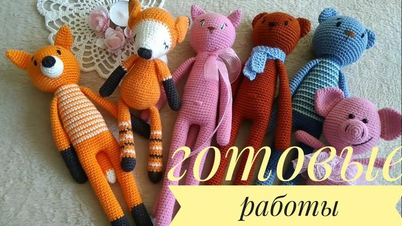 Готовые работы / Навязала в октябре: мишки, лисички и котик и свинка игрушки