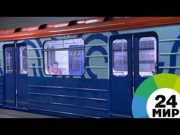 На двух ветках московского метро восстановили движение после сбоя - МИР 24