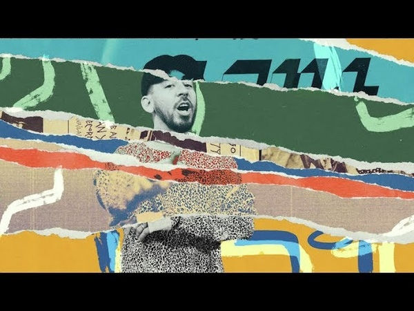 ESC CLIPS 2018 | Mike Shinoda feat. K.Flay Make It Up As I Go