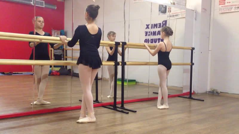 Demi plié и grand plie классическая хореография