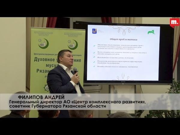 Историко культурное наследие Касимова как драйвер развития городской среды