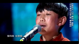 14岁藏族男孩拥有天籁般的嗓音,台上一曲唱哭妈妈!