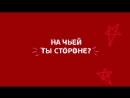 Глен VS Люсиль