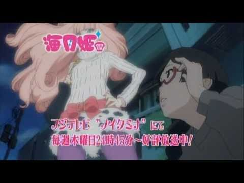 TVアニメ「海月姫」放送告知CM