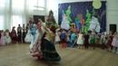Воронеж! Танец на Новогоднем утреннике Баба Яга и Дед Мороз!
