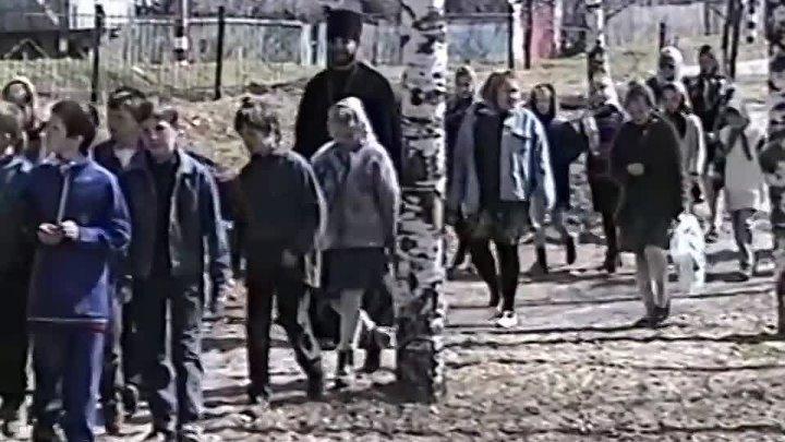 ГОРОХОВЕЦ поездка в ДИВЕЕВО 1998 г