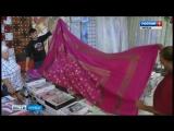Чай — «как в советские времена», ковры — в «Малибу» открылась выставка товаров из Индии и Пакистана