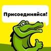 ТОПЛАЙН | Сеть отличных АЗС (г. Омск)