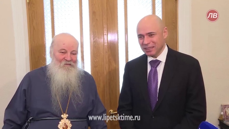 Липецкий губернатор Игорь Артамонов поддерживает Церковь