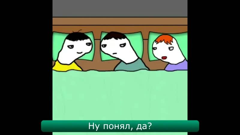 3 друга на съемной хате в Кемерово посли концерта ЛСП (примерно 3 чеса утра)