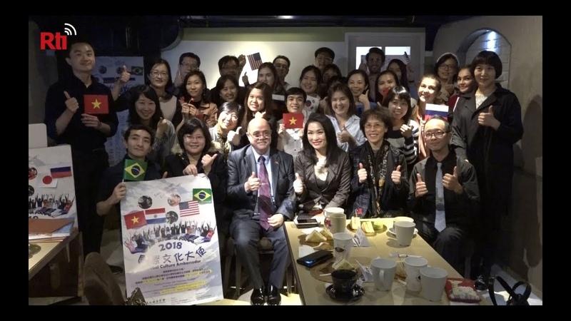 В Тайбэе наградили иностранных послов культуры