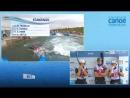 2018 ICF Canoe Slalom World Championships Rio Brazil _⁄ Finals – C1m, K1w