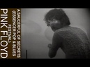 Pink Floyd - A Saucerful Of Secrets (Essencer Pop Blues Festival)