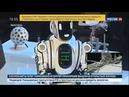 «Россия 24» рассказала о «самом современном роботе» на форуме Путина.