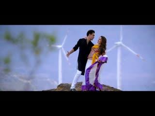 Красавица, ты любовь моя! / Gori Tere Pyaar Mein – Naina