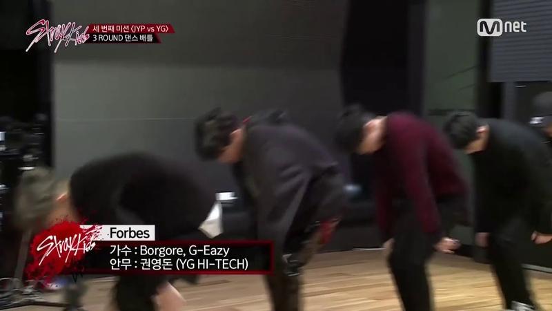 [YG VS JYP] YG TRAINEES DANCE BATTLE PERFORMANCE | Stray Kids [선공개] 시 선 압 도(!) JYP vs YG @ 댄스 배틀