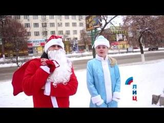 Моржи Луганска встретили первый день 2019 года босоногой пробежкой