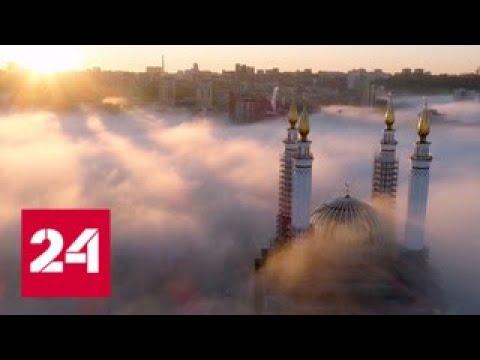 В Башкирии возобновилась связь поколений - Россия 24
