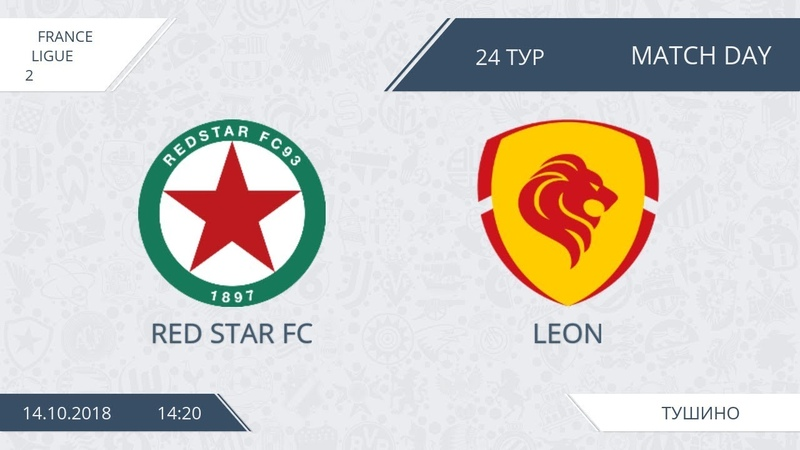 AFL18. France. Ligue 2. Group B. Day 24. Red Star - Leon