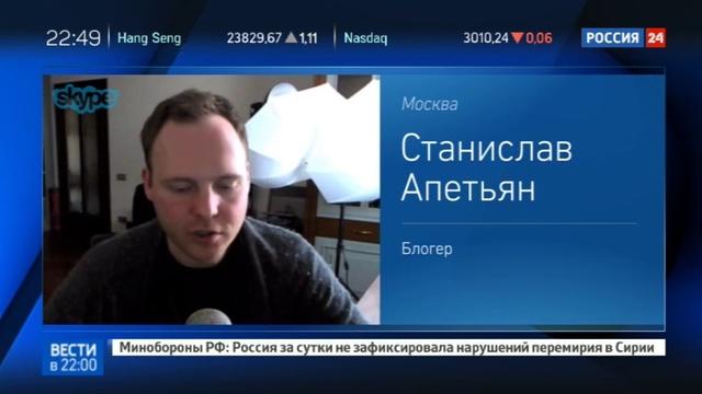 Новости на Россия 24 • Жив, здоров и даже румян: Кара-Мурза-младший на американском телевидении