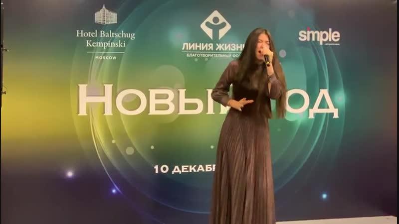 Полина Богусевич на мероприятии благтворительного фонда Линия Жизни