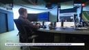 Новости на Россия 24 • Касперский требует отменить запрет на свои программы в США