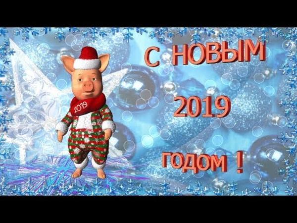 ❤️Старые новогодние открытки❤️Поздравление с Новым 2019 годом❤️