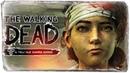 ПОЛНЫЙ ПЕРВЫЙ ЭПИЗОД ● The Walking Dead The Final Season