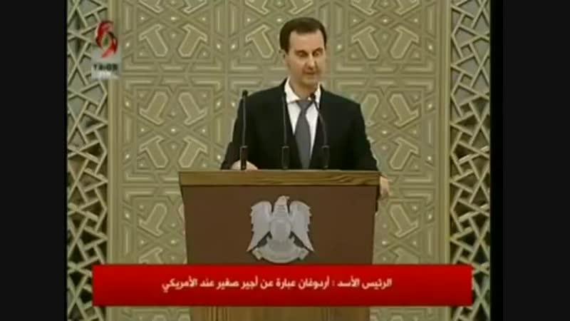 Chaque pouce de la Syrie sera libéré et toute personne qui entre illégalement est considérée comme notre ennemie
