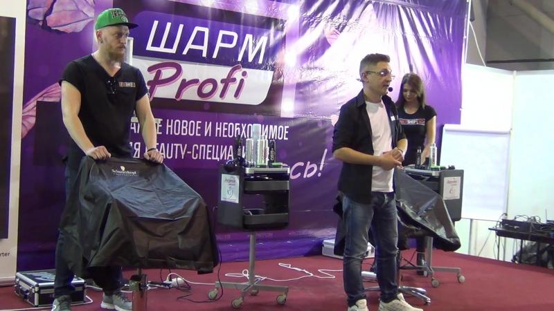 Прокачка мастеров Самары в ЭКСПО-Волга (часть 1) BARBERSHOP163 мужская парикмахерская Тольятти
