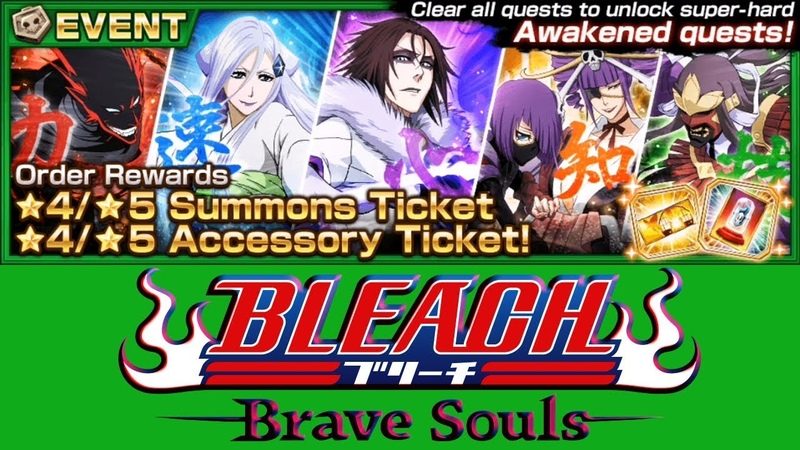 ПРОХОЖДЕНИЕ ZANPAKUTO ASSAULT (AWAKEND QUEST) | Bleach Brave Souls 458