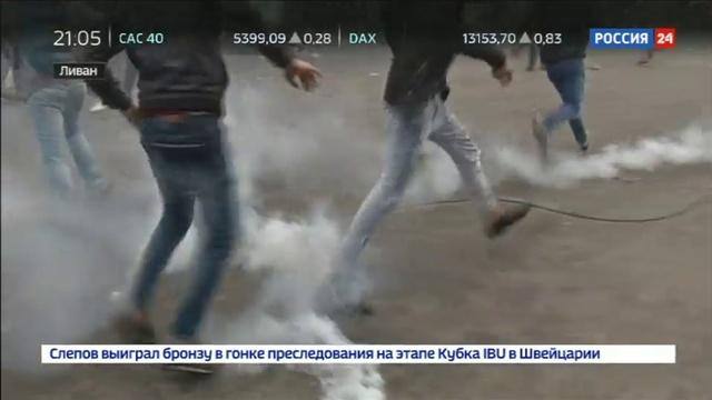 Новости на Россия 24 • Протесты в Израиле завершились