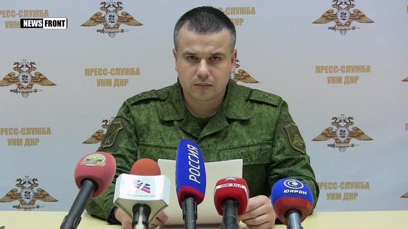 Военная прокуратура Украины расследует обстрел боевиками «Правого сектора» позиций ВСУ – Безсонов
