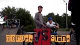 BMX СХОДКА - RESP (Первый бэмер на деревне) 2018г.