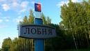 Министерство-Имущественных-Отнош Московской-Области фото #40