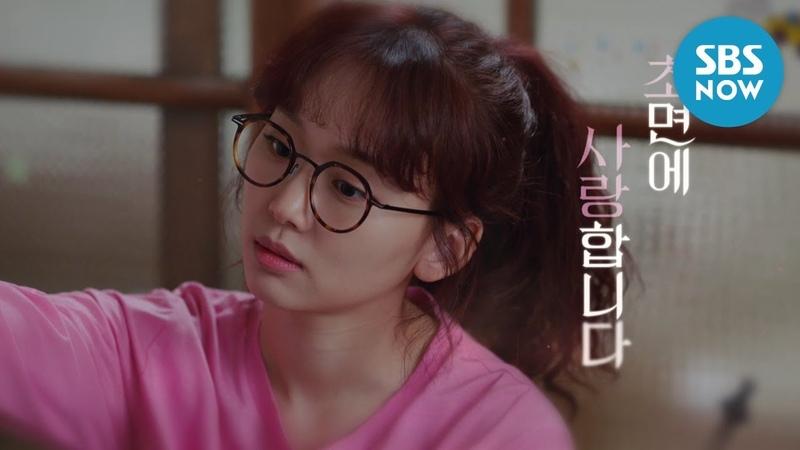 초면에 사랑합니다 티저 Ver 2 '심장을 두근거리게 하는 그녀 진기주 Jin kijoo ' 'The Se