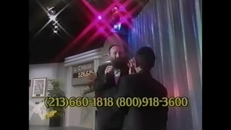 Shema Beni - Classic MBD 1995