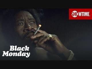 Black Monday   Season 1   Official Trailer   [PhysKids]