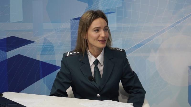 Гость в студии - Екатерина Ганжерли, старший государственный налоговый инспектор