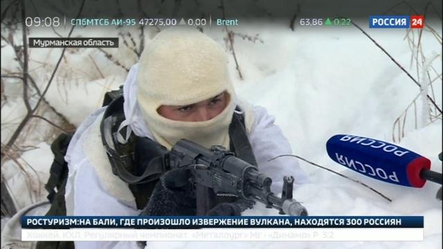 Новости на Россия 24 • Главнокомандующий ВМФ России поздравил морских пехотинцев с профессиональным праздником