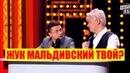 РЖАКА Коломойский и Ахметов Троллят Порошенко СМЕШНО ДО СЛЕЗ Вечерний Квартал 95 Лучшее